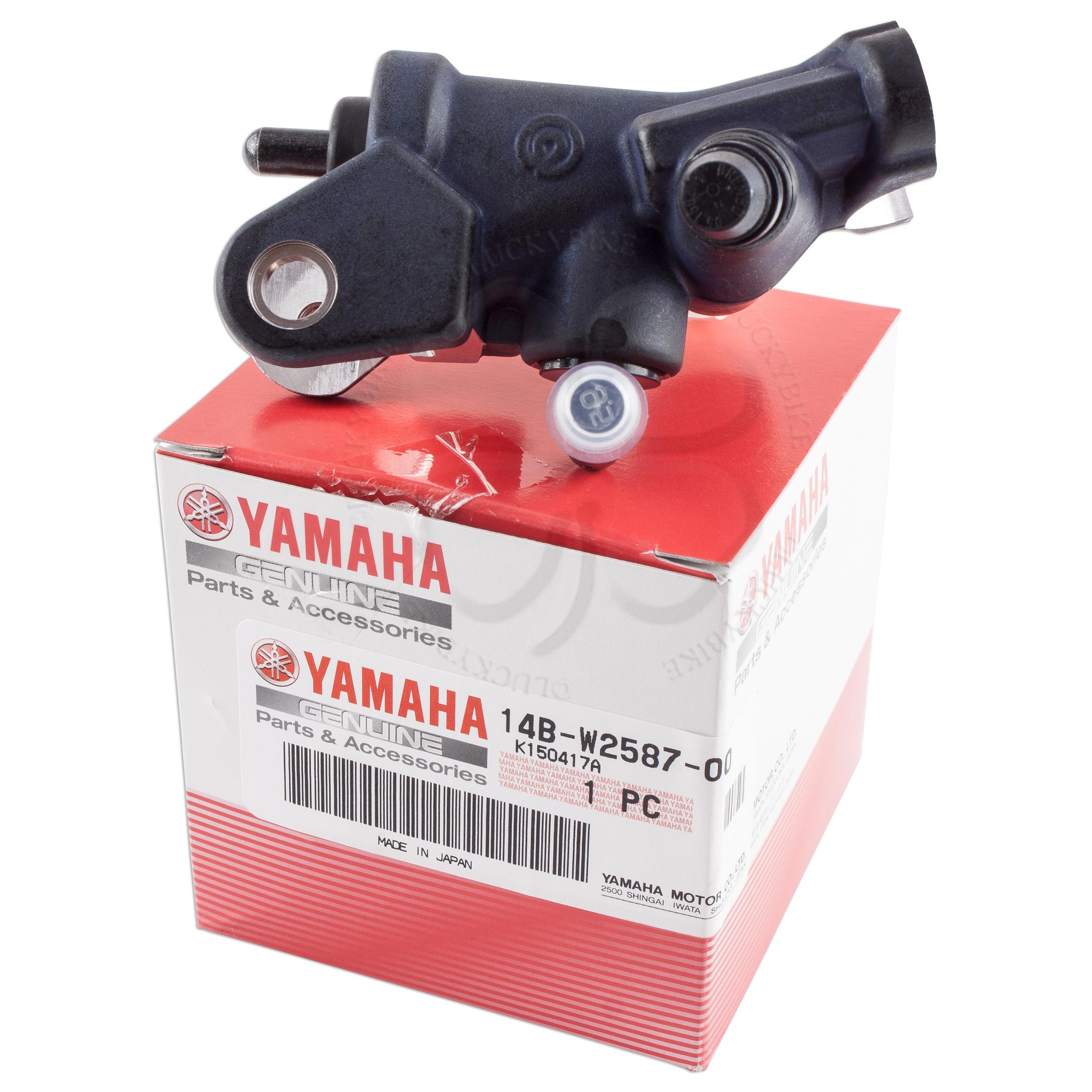 Braking - Master Cylinder - OEM Brembo - Yamaha R1 09-14 - 14B-W2587-00